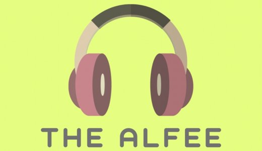 【THE ALFEE】THE ALFEE 45th ANNIVERSARY BEST HIT ALFEE 2019 春の乱