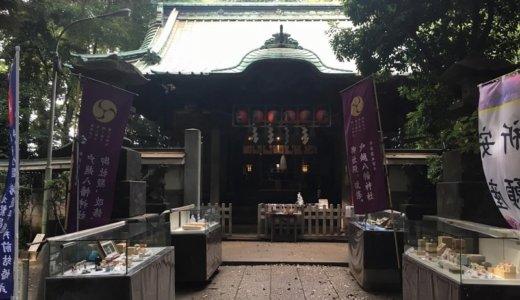 【戸越】令和だし開運してみっか!って行った戸越八幡神社が素敵過ぎた
